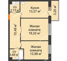 2 комнатная квартира 62,38 м² в ЖК Новый Академгородок, дом № 2 - планировка