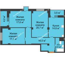 3 комнатная квартира 96,3 м², ЖК Вершина - планировка