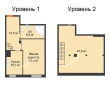 2 комнатная квартира 94,3 м², Клубный дом Green Вита (Грин Вита) - планировка