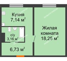 1 комнатная квартира 35,28 м² в ЖК Торпедо, дом № 19 - планировка
