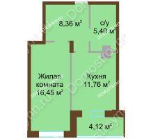 1 комнатная квартира 46,09 м² в ЖК Солнечный город, дом на участке № 208 - планировка