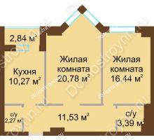2 комнатная квартира 66,1 м² - ЖК Грани