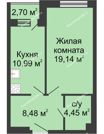 1 комнатная квартира 45,76 м² - ЖК Вдохновение
