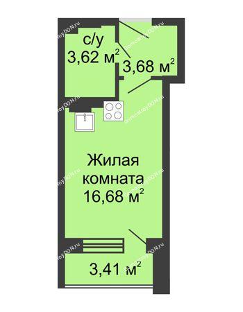 Студия 27,41 м² - ЖК Вдохновение
