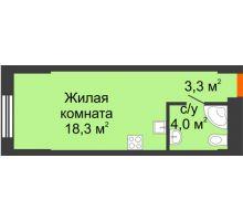 Студия 25,6 м², Комплекс апартаментов KM TOWER PLAZA (КМ ТАУЭР ПЛАЗА) - планировка