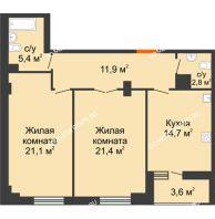 2 комнатная квартира 79,1 м² в ЖК Квартет, дом № 3 - планировка