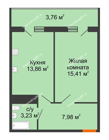 1 комнатная квартира 44,24 м² в ЖК Фамилия, дом Литер 1