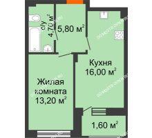 1 комнатная квартира 41,3 м² в ЖК Заречье, дом № 7 - планировка