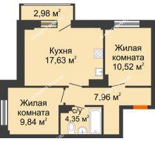 2 комнатная квартира 51,19 м², ЖК КМ Флагман - планировка