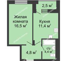 1 комнатная квартира 38,35 м² в ЖК Октава, дом №4 - планировка