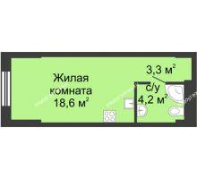 Студия 26,1 м², Комплекс апартаментов KM TOWER PLAZA (КМ ТАУЭР ПЛАЗА) - планировка