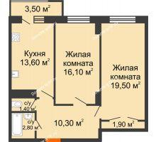 2 комнатная квартира 66,7 м² в ЖК Восточный парк, дом Литер 3 - планировка