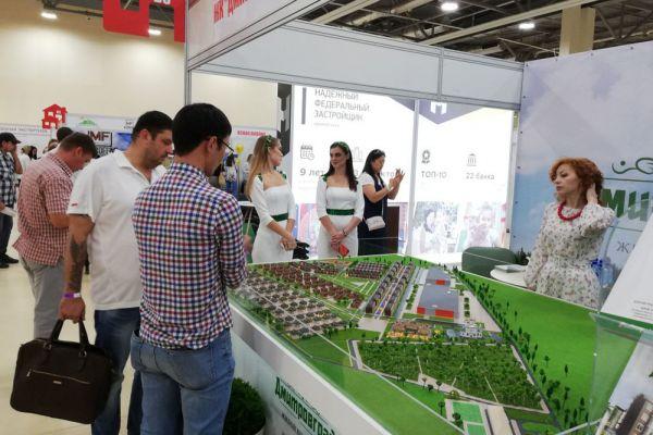 Крупнейшая ярмарка жилья в регионе состоялась в Ростове-на-Дону