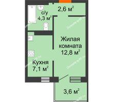 1 комнатная квартира 27,9 м² в ЖК Серебряный, дом Квартал 1, дом №3 - планировка