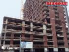 ЖК Бристоль - ход строительства, фото 127, Ноябрь 2018