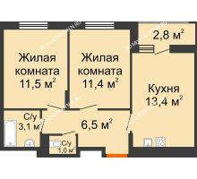 2 комнатная квартира 48,3 м² в ЖК Новая Кузнечиха, дом № 31 - планировка