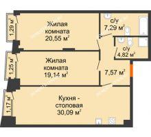 2 комнатная квартира 88,02 м², Клубный дом на Ярославской - планировка