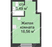 Студия 22,05 м² в ЖК Солнечный, дом д. 161 А/1
