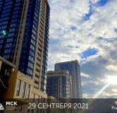 Ход строительства дома Литер 4 в ЖК Сердце Ростова 2 -