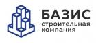 ООО «БазисЮгСтрой»